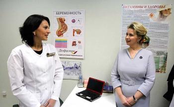 лечение рака вульвы
