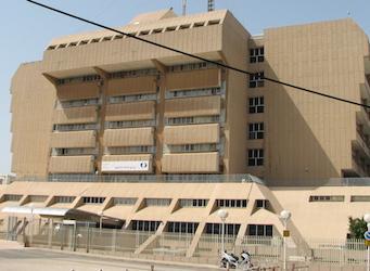 Медицинский центр Кармель