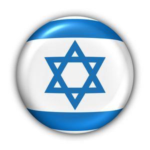 медицина израиля