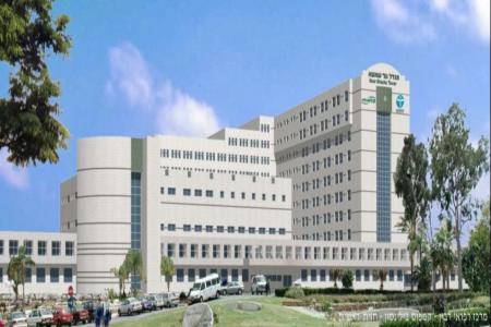 Медицинский центр им. Ицхака Рабина
