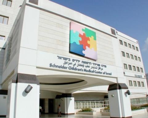 педиатрический медицинский центр Шнайдер