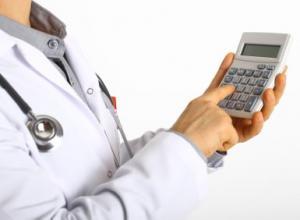 стоимость лечения аденомы простаты в Израиле